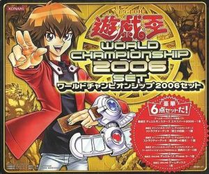 YuGiOhDuelMonstersExpert2006Japan-compressed