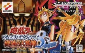 Yu-Gi-OhDuelMonsters8HametsunoDaijashin-compressed