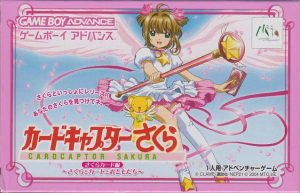 Sakura_Card-hen_-_Sakura_Card_to_Tomodachi_Cover